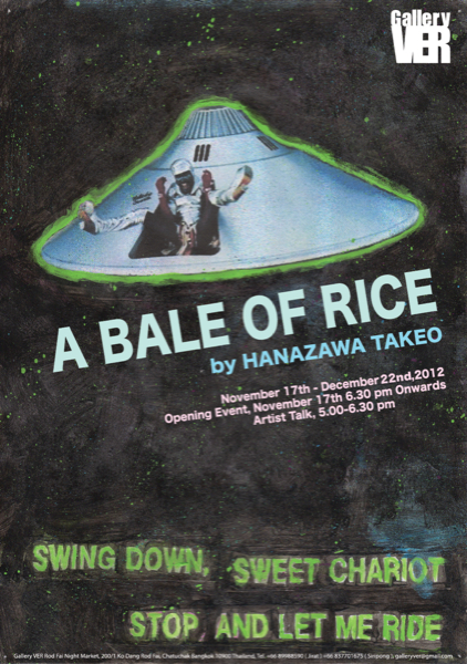 takeo_hanazawa_TH12_VER_A_Bale_of_Rice_poster-600